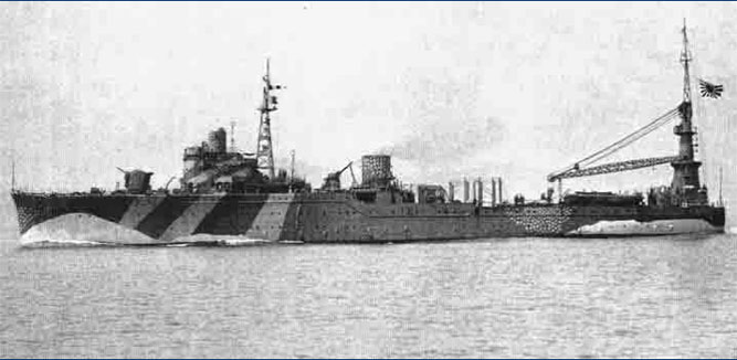 Akitsushima
