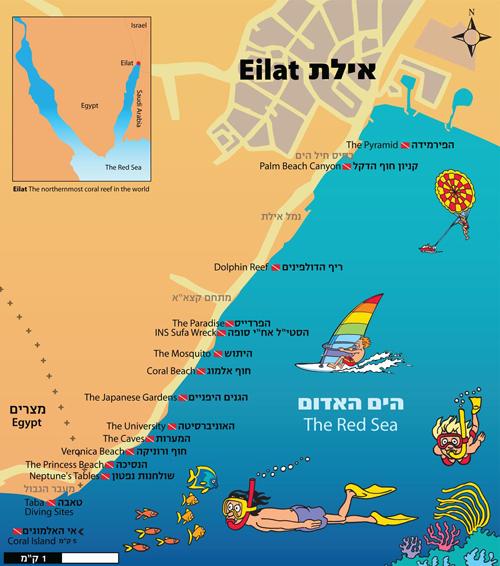 Eilat Dive Sites Map